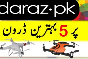 Top 5 Drones Available on Daraz.PK Watch This Before Buying Drones On Daraz.pk