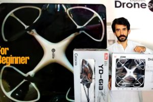 BEST RC Drone Camera In Karkhano Market Peshawar | Explorers Drone Sky & YD-613 Helicopter