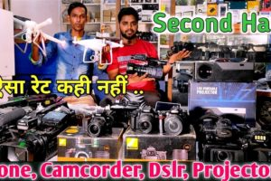 USED DSLR PATNA DRONE CAMERA MARKET-Chakia Used Camera Shop |Anand Video Sevice Camera, Projector!