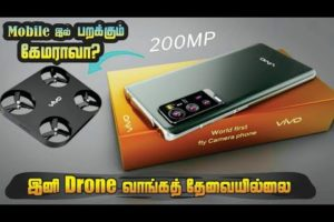 World First Flying Drone Camera In VIVO Phone - பறக்கும் கேமரா - Tamil - VMK²