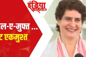 Will Priyanka fulfill promise of giving smartphones and scooty to girls in UP? | ICH