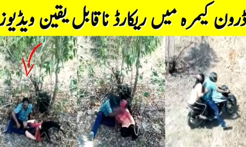 Unbelievable Things Caught On Drone Cam | Weird Footage of Drone Camera | Studio One